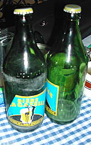 biere gazelle
